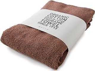 mofua (モフア) タオルケット ひざ掛け ハーフケット 綿100% オーガニックコットン 日本製 ふんわり やわらか ハーフサイズ(140×100cm) ブラウン 57271406