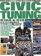 HONDA CIVIC TUNING B16A and B18: honda shibikku B16A and B18 tununge chuninge mukku shirizu (Japanese Edition)