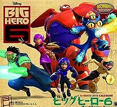 Best big hero 6 2015 Reviews