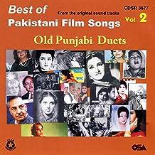 Duet Songs Punjabi