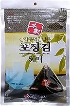 Myungga, Onigiri Rice Ball Triangle Sushi Seaweed Wrappers Nori set, (50sheets ×20pack)