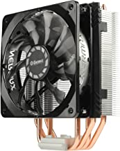 Best enermax cpu fan Reviews