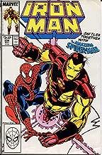 Invincible Iron Man (1968 series) #234