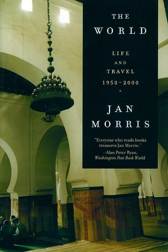評論家大人部族The World: Life and Travel 1950-2000 (English Edition)