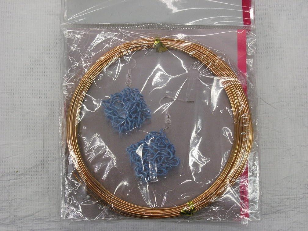 Efco 1 mm x 10 m Aluminium Anodised Round Wire, Copper