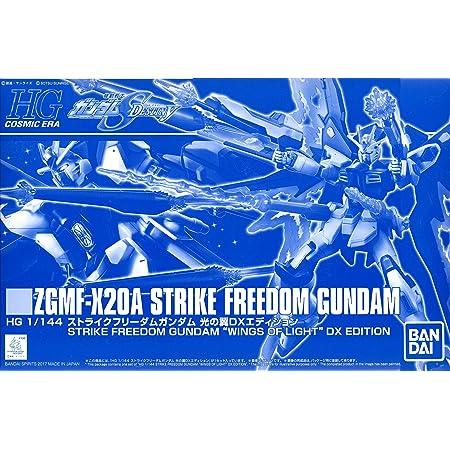BANDAI HGCE 1/144 ストライクフリーダムガンダム 光の翼DXエディション プラモデル 『機動戦士ガンダムSEED DESTINY』より(ホビーオンラインショップ限定)