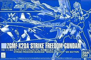Bandai HGCE 1/144 Strike Freedom Gundam Light Wing DX Edition Plastic Kit
