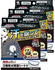【まとめ買い】メンズ リフ あせワキパット あせジミ防止・防臭シート ホワイト 20枚 ×3個