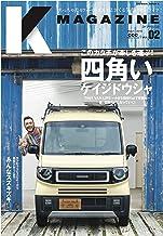 表紙: Kmagazine vol.2 | Kmagazine編集部