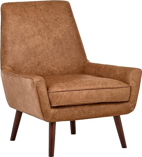 铆钉皮革低臂口音椅子干邑杰米世纪中期 31 W