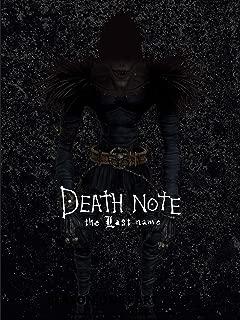 Best n death note Reviews