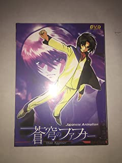 SOUKYUU NO FAFNER DEAD AGGRESSOR CHAPTER1-25(END) JAPANESE ANIMATION SET OF 4DVD ALL NTSC ENGLISH SUB IMPORT DVD
