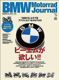 BMW Motorrad Journal(ビーエムダブリューモトラッドジャーナル) vol.5[雑誌]
