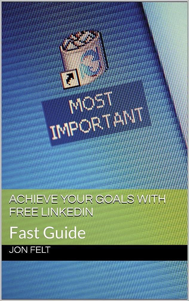 衝突空虚メダルAchieve Your Goals with Free LinkedIn: Fast Guide (English Edition)