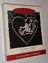 Hallmark Keepsake Ornamenk Twelve Days of Christmas 10th Ten Lords a Leaping Acrylic 1993
