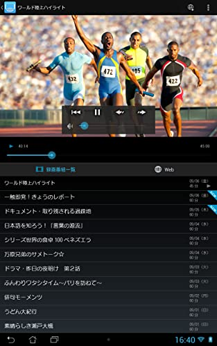 『ワイヤレスTV(StationTV) for Kindle』の5枚目の画像