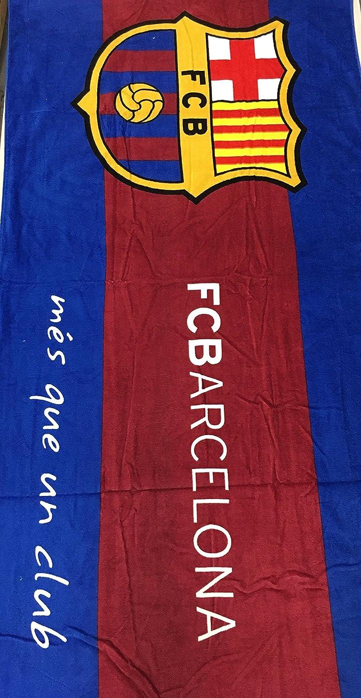 野球一緒に宇宙船FC BARCELONA SOCCER TEAM BEACH TOWEL SIZE 80cm x 150cm
