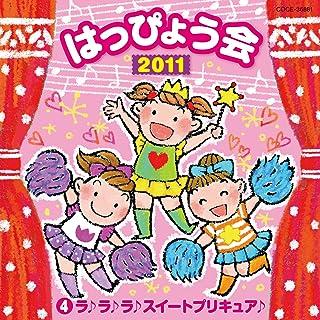 夢見るシャンソン人形 〜日本語バージョン
