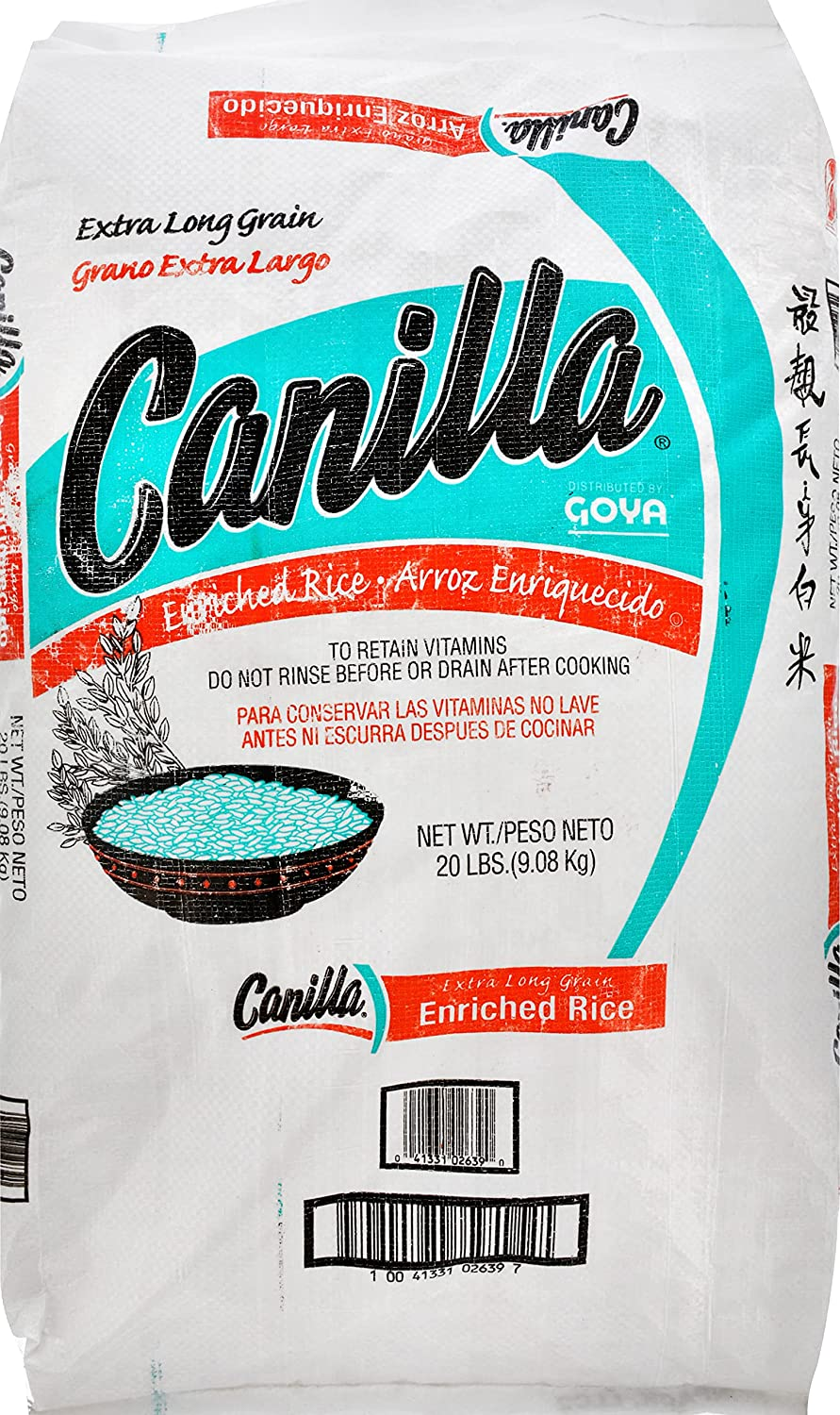 Goya Foods Canilla Extra Long Grain Outstanding Rice Pack Pound White 20 New product! New type o