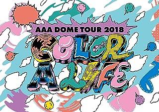 小さくてコンパクト AAA DOME TOUR 2018 COLOR A LIFE(DVD 2セット+グッズ)(ファーストプレス限定版)