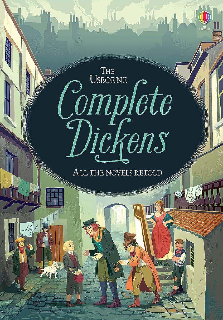 喉頭銀行メンテナンスComplete Dickens