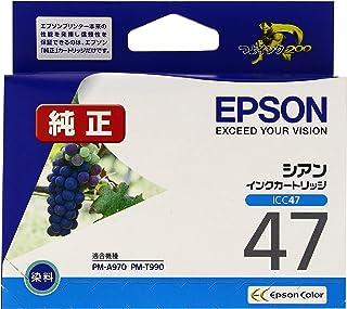 エプソン 純正 インクカートリッジ ブドウ ICC47 シアン