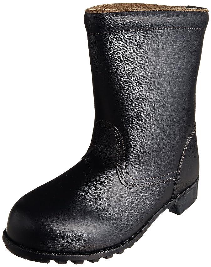 花に水をやるアニメーション印象的[シモン] 安全靴 半長靴 FD44 メンズ