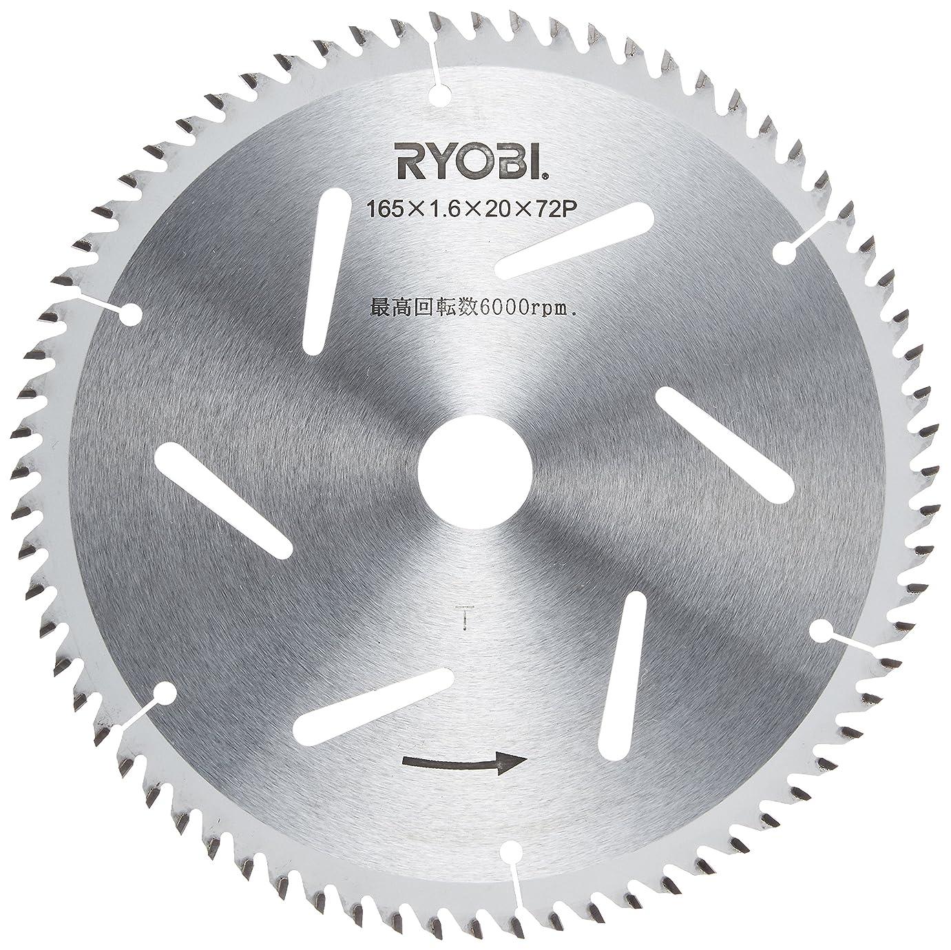 自分のタイトル生理リョービ(RYOBI) 丸ノコ用チップソー 一般木材用 165×20mm 72P 4911411