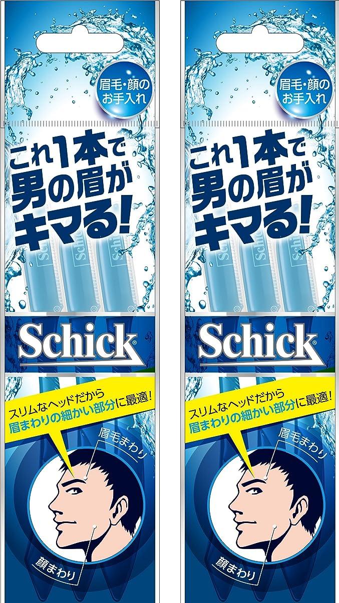 配置可動一月シック Schick メンズ Lディスポ 使い捨て 顔?眉毛用 3本入×2個 セーフティガード付 男性 フェイス