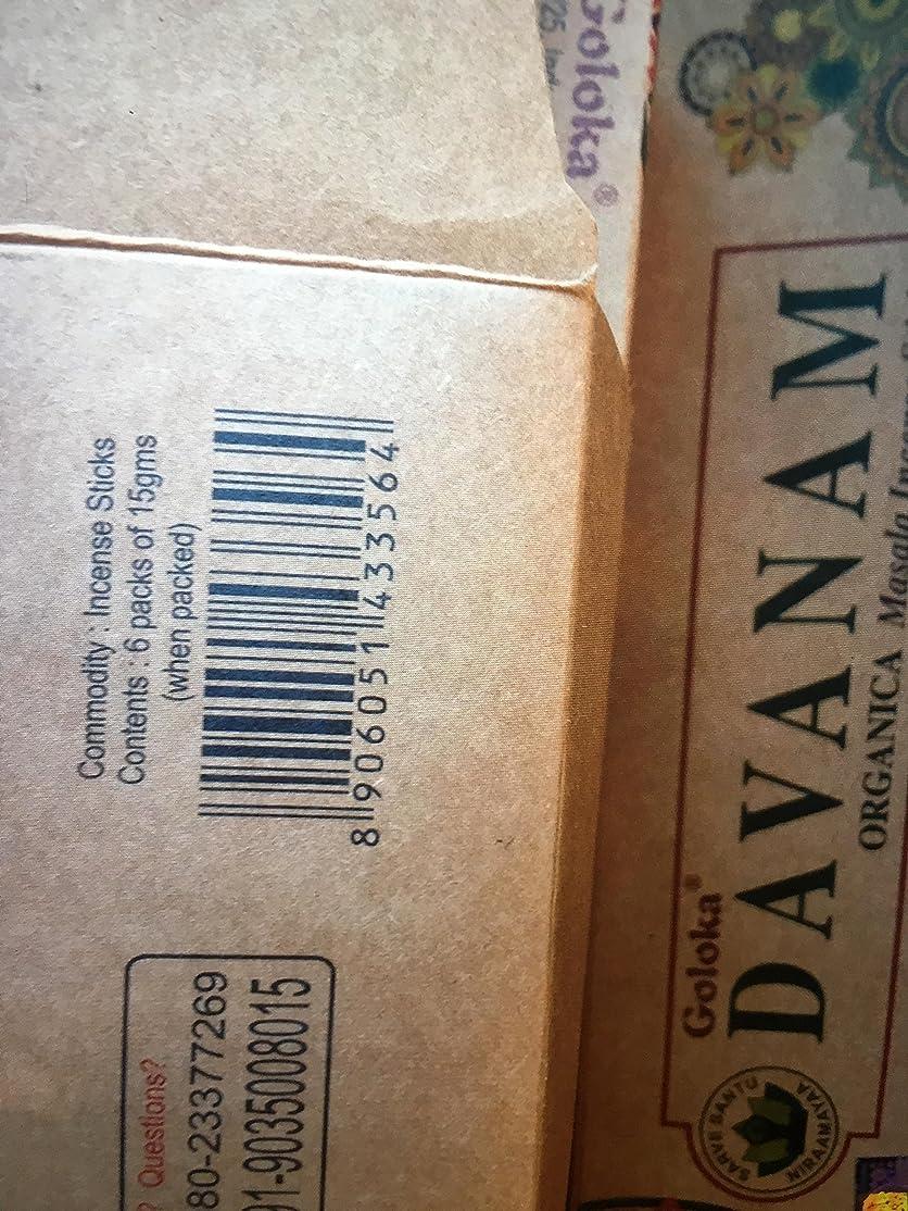 知らせる違法クレタGoloka Organicaシリーズ?–?davanam?–?6ボックスの15グラム合計90グラム