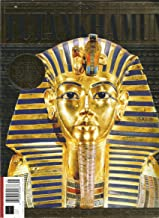 ALL ABOUT HISTORY MAGAZINE, TUTANKHAMUN ISSUE, 2018 ISSUE # 01 LIKE NEW CONDITION ((PLEASE NOTE:: FRONT & BACK COVER PAGES CORNERS ARE BENT OR FOLDED OR DAMAGED. LIKE NEW CONDITION.)