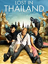Lost in Thailand (English Subtitled)