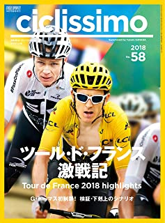 ciclissimo(チクリッシモ) No.58 2018年10月号 [雑誌]