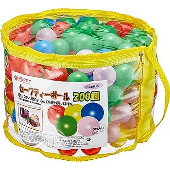 セフティー ボール 200個