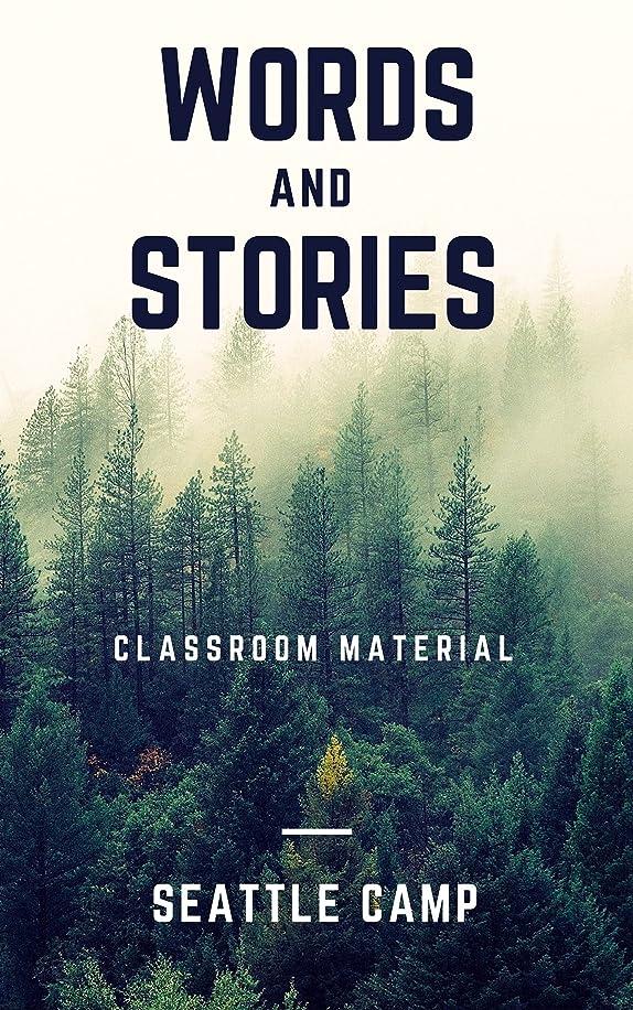 テント無線怖がらせるWorlds and Stories1: Seattle Camp Book (English Edition)