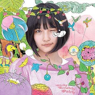 56th Single「サステナブル」<TypeA> 初回限定盤(オリジナル生写真+応募抽選ハガキ付)