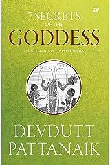 7 Secrets of the Goddess Kindle Edition