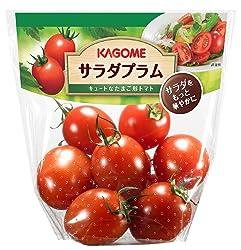 国内産 カゴメ サラダプラム トマト 1パック 200g