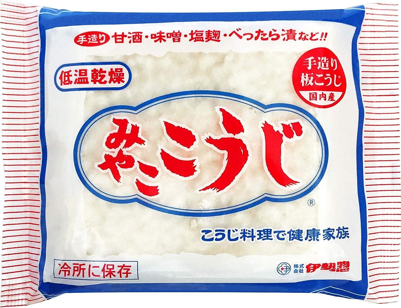 MIYAKO KOJI 200g Malted SALENEW very popular! rice for Pickl Sake making Miso Sweet Elegant