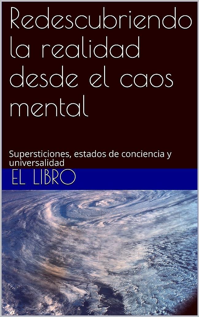 まっすぐにするボイラー系統的Redescubriendo la realidad desde el caos mental : Supersticiones, estados de conciencia y universalidad (Spanish Edition)