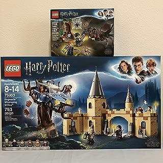 LEGO Harry Potter Hogwarts Whomping Willow & LEGO Harry Potter Aragog's Lair