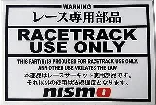 Race Track Use Only Nissan Motorsport (Nismo) Automotive Car Decal Orafol Vinyl Sticker - JDM Japanese Domestic Market for Nissan