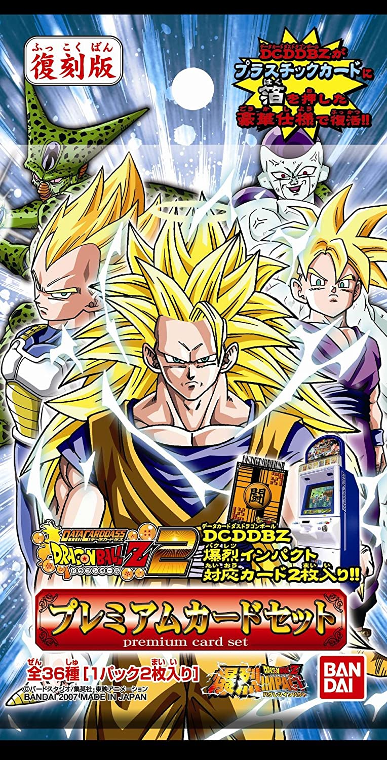 DRAGON online shopping BALL Z2 - We OFFer at cheap prices Data Card 15packs Carddass Premium Set