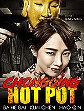 the pot korean movie