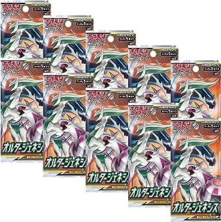 [10 Packs Set] Pokemon Card Game Sun & Moon Alter Genesis