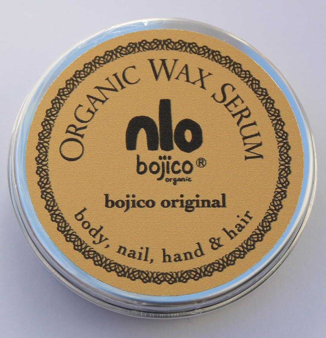 異邦人服を片付ける微視的bojico オーガニック ワックス セラム<オリジナル> Organic Wax Serum 40g