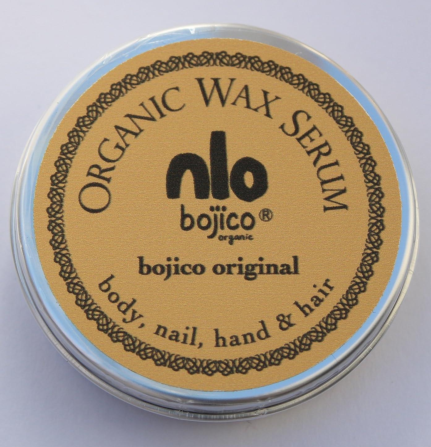 作物とげのある抑圧者bojico オーガニック ワックス セラム<オリジナル> Organic Wax Serum 18g