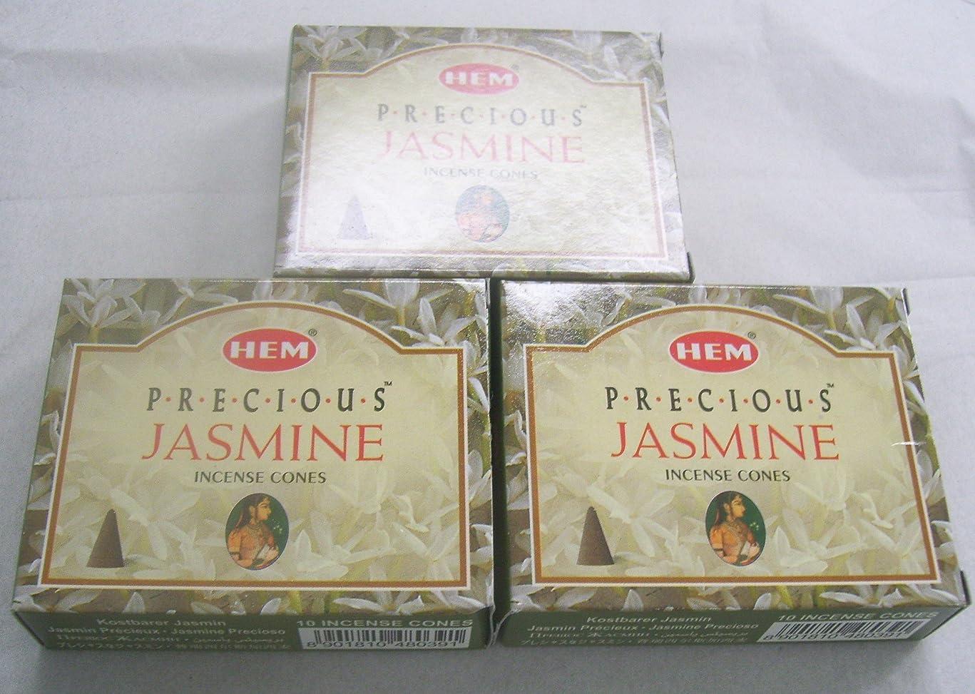 文明化するジャンプするアグネスグレイHem Precious Jasmine Incense Cones、3パックの10?Cones = 30?Cones