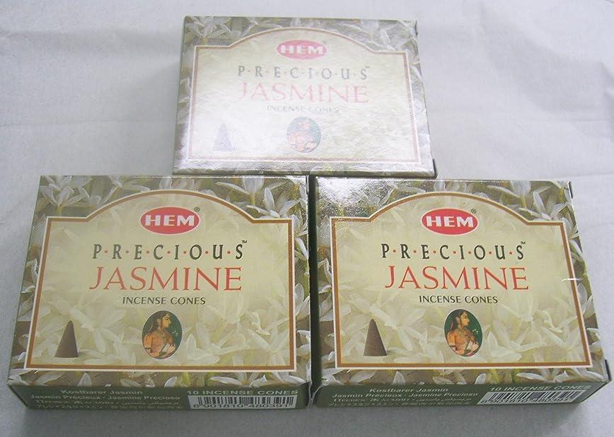画家合理化サイドボードHem Precious Jasmine Incense Cones、3パックの10?Cones = 30?Cones