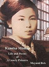 misuzu kaneko poems